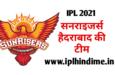 Sunrisers Hyderabad Ki Team