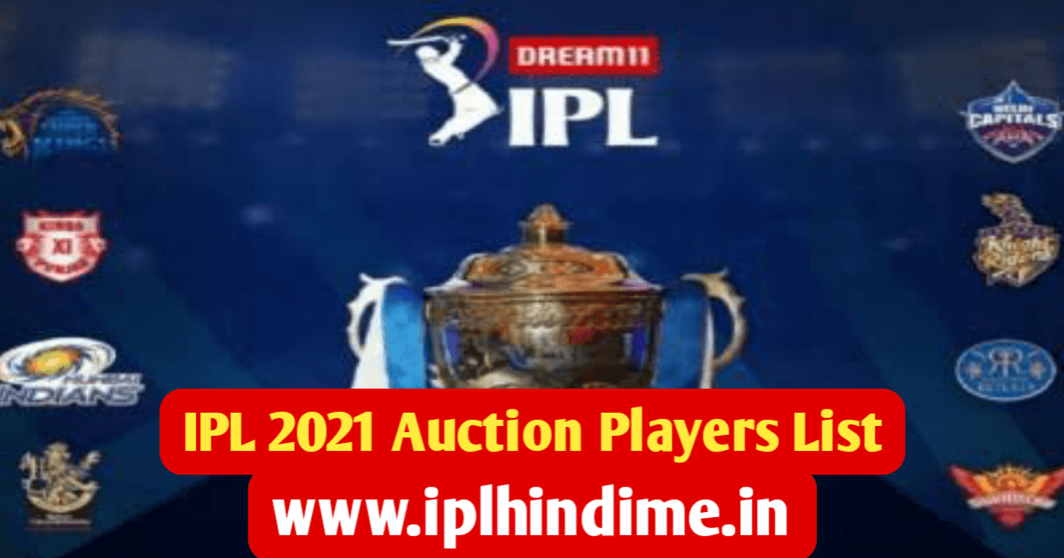 IPL 2021 Auction Players List in Hindi