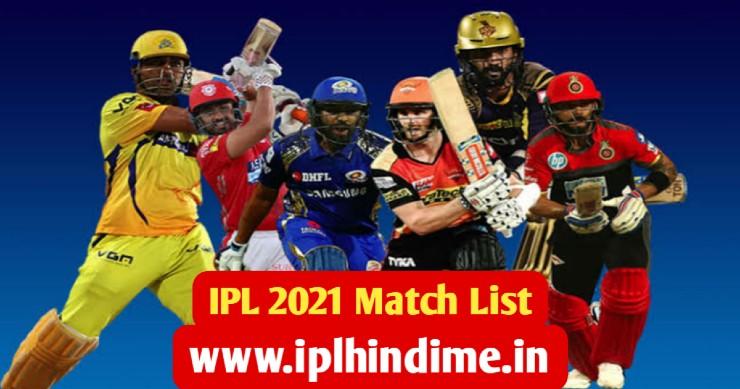 IPL 2021 Match List in Hindi
