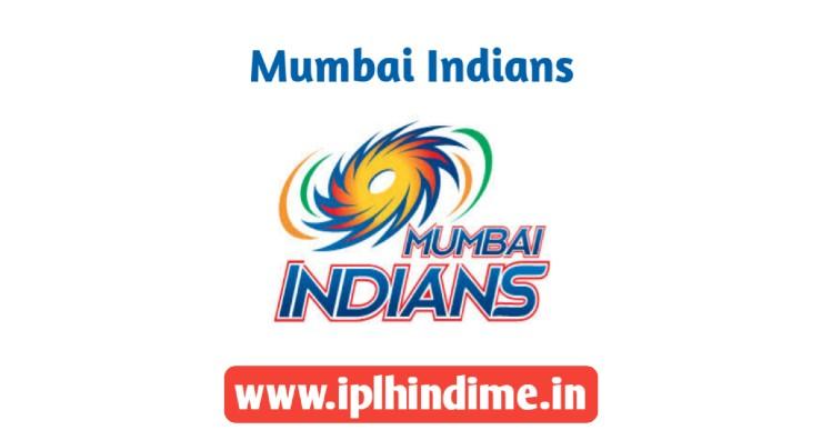 मुंबई इंडियंस टीम 2021 - Mumbai Indians Team 2021