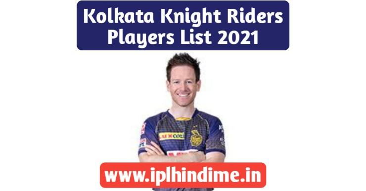 कोलकत्ता नाइट राइडर्स खिलाड़ी लिस्ट 2021 | Kolkata Knight Riders Khilari List 2021