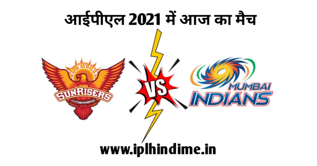 4 May 2021 IPL Match - 4 मई 2021 का आईपीएल मैच
