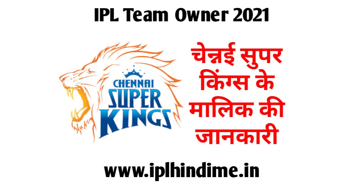 Chennai Super Kings 2021 Ka Malik Kaun Hai